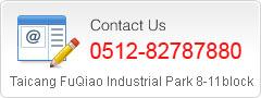 Contact DB